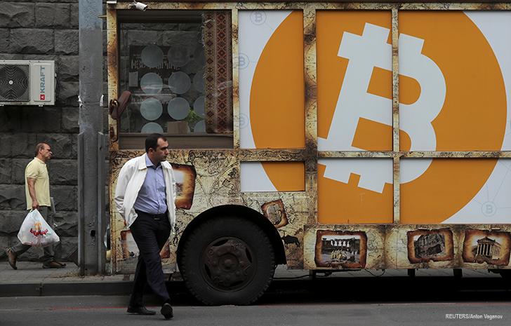 transportă bitcoin comercial)