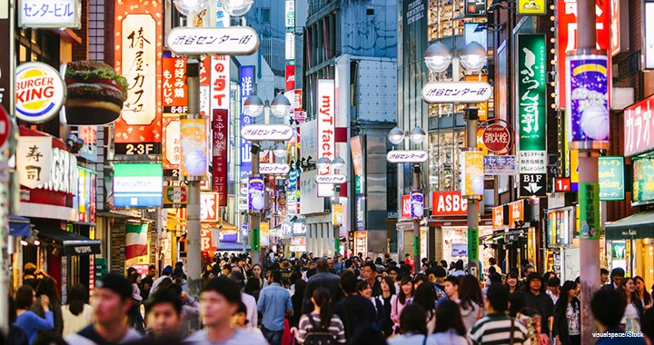Business travel tips for Tokyo